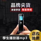 雙十二狂歡購錄音筆M8專業高清降躁學生商務取證播放器mp3