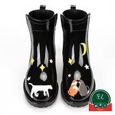 韓版可愛雨靴中筒雨鞋女時尚防水防滑水靴膠鞋套鞋【福喜行】