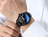 超薄時尚潮流手錶男士帶正韓男錶防水學生石英錶夜光腕錶 阿宅便利店