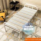 折疊床 單人床家用成人午休床簡易便攜辦公室雙人床午睡兒童陪護床T 2色