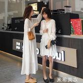 春季新款2019女裝仙女白色長裙雪紡沙灘裙度假閨蜜裝姐妹洋裝夏 米希美衣