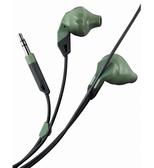 【台中平價鋪】全新【JBL】Grip 100 橄欖綠 人體工學運動防汗耳機