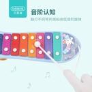 口琴兒童初學者口琴木質16孔吹奏樂器幼兒園嬰幼兒音樂玩具迷你口風琴 童趣屋 免運