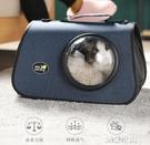 貓包外出便攜單肩書包太空艙斜挎背包狗狗貓咪貓籠子外帶攜帶用品 創意空間