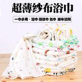 新生兒抱被muslin純棉紗布包巾襁褓包被嬰兒夏季薄款寶寶 韓慕精品