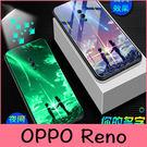 【萌萌噠】歐珀 OPPO Reno 十倍變焦版 可愛卡通夜光玻璃殼 全包防摔軟邊硬殼 卡通 夜光殼 手機套