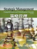 二手書博民逛書店《策略管理 (Strategic Management: Com