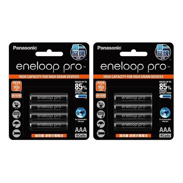eneloop Pro 四號充電電池 8入