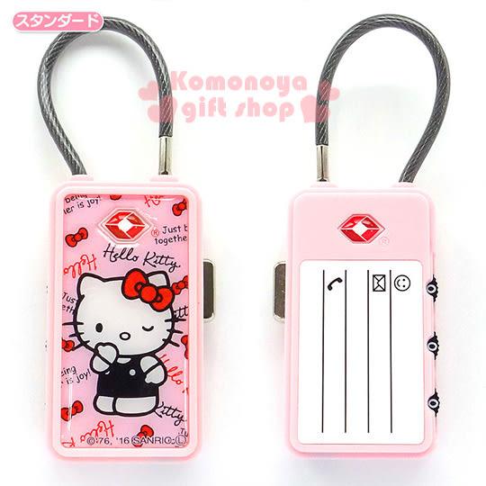 〔小禮堂〕Hello Kitty TSA密碼鎖《粉.側站.閉單眼》通關迅速.保護行李 4945571-24341