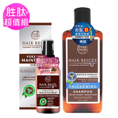 沛特斯救髮B咖啡因 (稀疏髮質) 洗髮精355ml+胜肽毛囊活髮液(夜用) 60ml