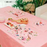 黑五好物節 日式棉麻隔熱餐墊布藝兒童寶寶餐桌墊長方形餐布西餐墊美食背景布【櫻花本鋪】