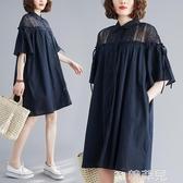 襯衫洋裝 2020年新款襯衫裙子遮肚寬鬆大碼女裝鏤空蕾絲拼接胖mm棉麻連衣裙 韓菲兒