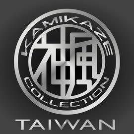 尊爵限定 KAMIKAZE exclusive VIP service