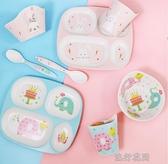 竹纖維兒童餐具套裝創意兒童餐盤可愛寶寶餐盤分格家用耐摔卡通盤 流行花園
