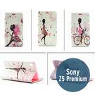 SONY Z5 Premium 蝶戀花水...