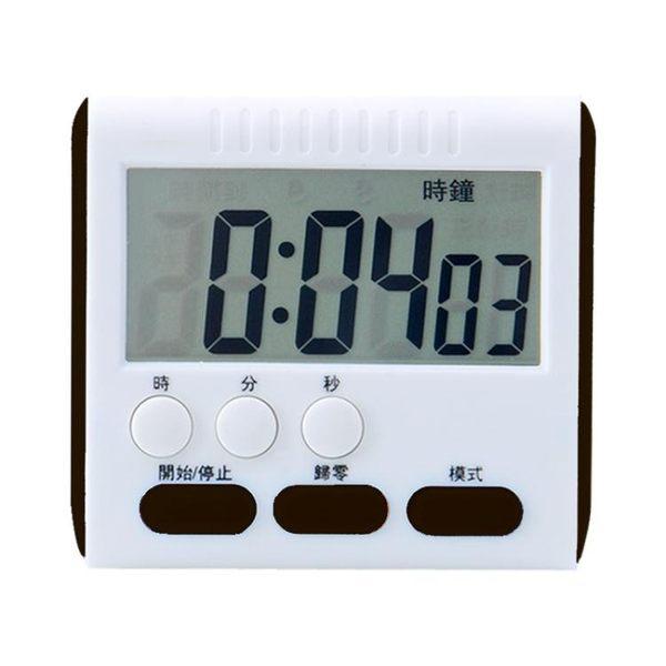 廚房定時器提醒器學生 電子正倒計時器秒表可愛鬧鐘記時器 番茄鐘【端午節免運限時八折】