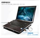 電腦筆電散熱器散熱風扇水支架14寸15.6寸靜音 BF1081【旅行者】