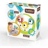 以色列 Yookidoo 兒童戲水玩具 - 轉轉齒輪試管組