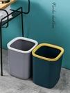 垃圾桶 北歐風方形垃圾桶家用客廳創意可愛少女臥室現代簡約無蓋ins廚房【快速出貨八折搶購】
