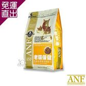 ANF愛恩富 老貓保健配方 貓飼料6公斤*1包【免運直出】