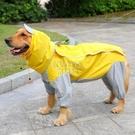 快速出貨狗狗雨衣大狗雨衣四腳防水全包金毛中大型雨披犬拉布拉多寵物