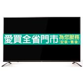 歌林55吋4K聯網顯示器_含視訊盒KLT-55EU01含配送到府+標準安裝【愛買】