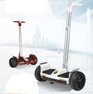 平衡車 智慧自平衡車電動車 DF 交換禮物