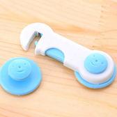 ✭慢思行✭【Q02】櫃門抽屜安全鎖(兩入) 兒童 防護 冰箱 櫥櫃 鎖扣 防夾 掉落 保護 直角 黏貼