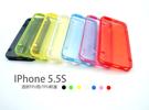 【限量出清】iPhone SE/ 5S/ 5 雙料TPU背蓋 軟邊 iPhone5 iPhone5S iPhoneSE Apple 手機背蓋