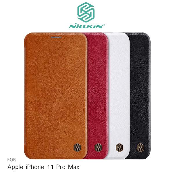 NILLKIN Apple iPhone 11 Pro Max 秦系列皮套 可插卡 側翻 皮革 保護套 手機套