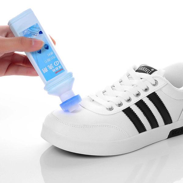 小白鞋清潔劑