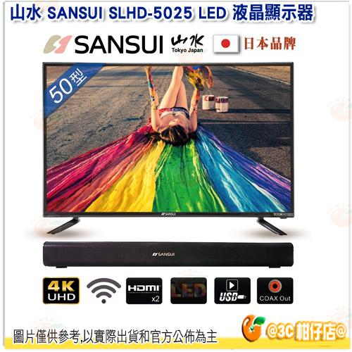 含基本安裝 山水 SANSUI SLHD-5025 LED 液晶顯示器 50吋 電視 螢幕 4K