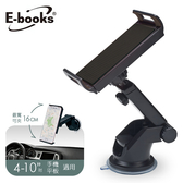 【E-books】N61 伸縮吸盤式手機平板兩用車架