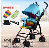 便攜式嬰兒車輕便折疊超輕小孩
