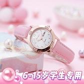 兒童手錶 手錶女學生韓版簡約夜光防水初中少女兒童小學生女孩指針式電子表