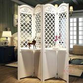 【免運】屏風簡約現代臥室屏風隔斷玄關時尚客廳雕花折疊置物架田園屏風菱形