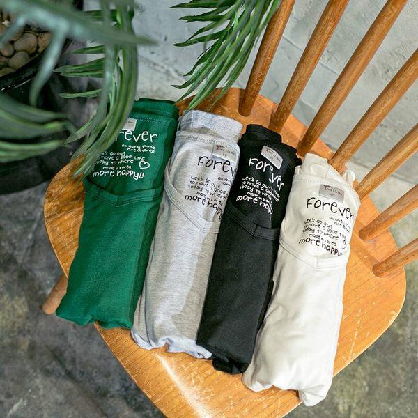 中大尺碼 百搭多色短袖V領T恤~共三色 - 適XL~5L《 64242G》CC-GIRL 新品