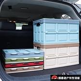 多功能折疊收納箱車載整理箱汽車后備箱儲物箱【探索者戶外生活館】