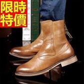 馬丁靴-真皮革經典款俐落自信韓版男中筒靴6款63ac23【巴黎精品】