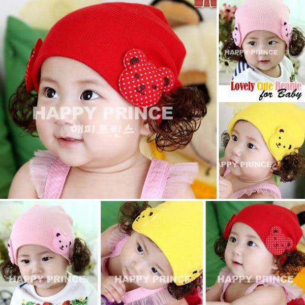*甜蜜蜜親子童裝*甜美《小熊貼布款》假髮帽~保暖帽