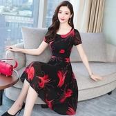 雪紡洋裝雪紡連身裙2020新款夏氣質短袖長袖長裙碎花裙子女長款顯瘦女裝潮 萊俐亞