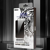 【IMOS】iPhone XS PRO MAX XR 11 X「點膠3D」2.5D滿版玻璃保護貼 人造藍寶石 國際共用版