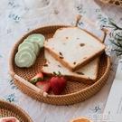 越南藤編托盤水果盤雙耳藤籃編織早餐籃日式竹編面包筐點心籃子 3C優購