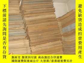 二手書博民逛書店罕見生日報(南方日報)1960年2月(1---28日)2722