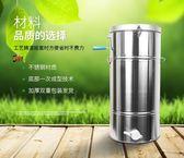 搖蜜機不銹鋼加厚蜂蜜分離機搖糖打蜜取蜜機甩蜜機養蜂工具 igo 3c優購