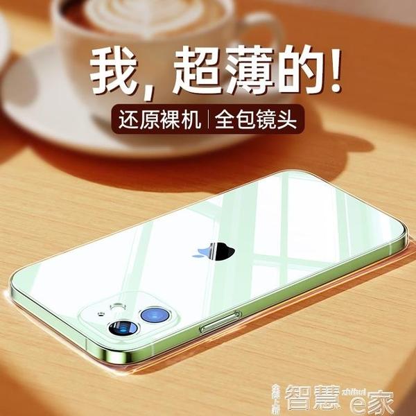 圖拉斯iPhone12手機殼蘋果12Pro透明ProMax超薄Mini硅膠Max全包防摔保護套鏡頭網紅ip迷 【99免運】