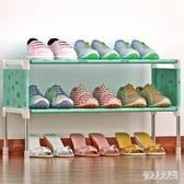 簡易多層鞋架 組裝鞋柜簡約經濟型鐵藝收納架子 yu4499『俏美人大尺碼』