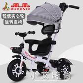 兒童三輪車寶寶腳踏車自行車1-3-5-2-6歲大號輕便嬰兒手推車 小艾時尚igo