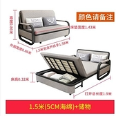 沙發床可折疊床1.2米乳膠坐臥多功能雙人客廳小戶型懶人沙發兩用 安雅家居館