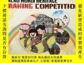 二手書博民逛書店Macau罕見Government Tourist Office presents:Macau World Her